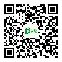 微信公众平台201411